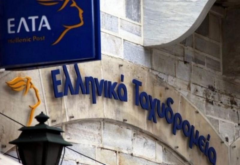 Αναλαμβάνει η ΡΑΕ την υπόθεση παρακράτησης των χρημάτων καταναλωτών από τα ΕΛΤΑ