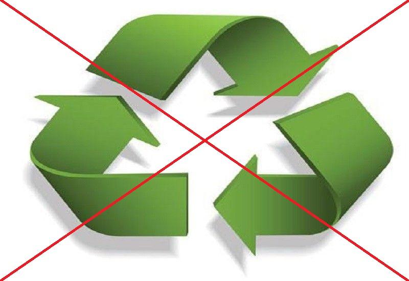 10 πράγματα που ΔΕΝ ανακυκλώνονται