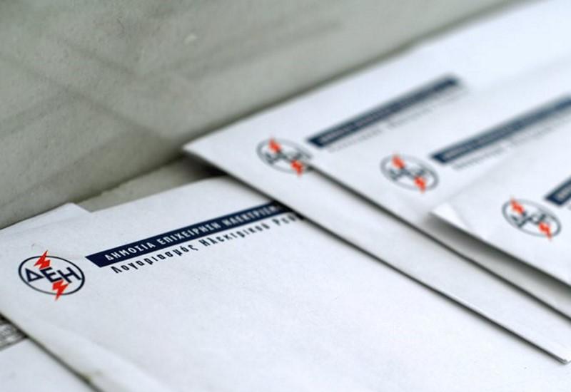 Η Qualco αναλαμβάνει για τη ΔΕΗ την είσπραξη ληξιπρόθεσμων οφειλών