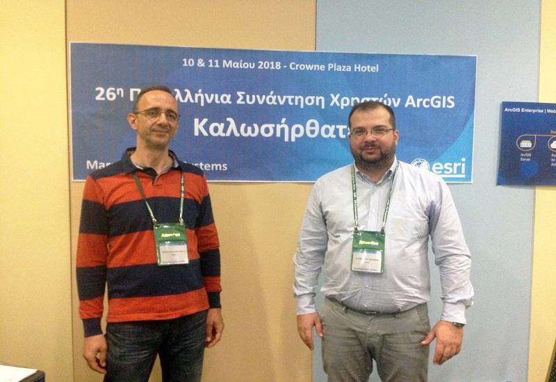 Συμμετοχή του ΔΕΣΦΑ στην 26η Πανελλήνια Συνάντηση Χρηστών Γεωγραφικών Συστημάτων Πληροφοριών ArcGIS