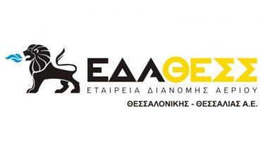 eda thess logo