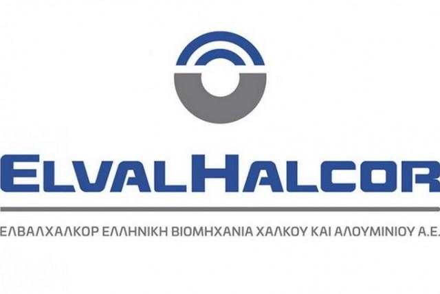 Συνεχίζει την αναπτυξιακή της πορεία η ElvalHalcor