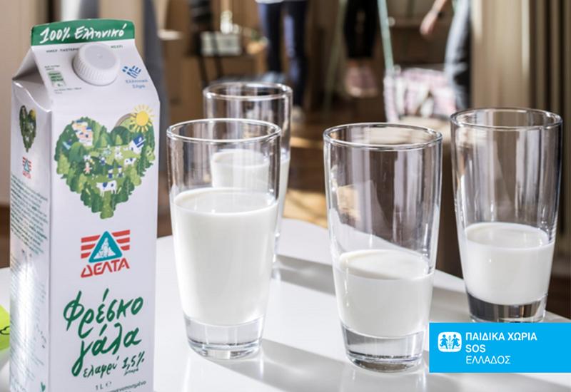 Η ΔΕΛΤΑ γιορτάζει την Παγκόσμια Ημέρα Γάλακτος προσφέροντας γάλα στα παιδιά!