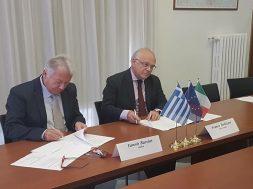 Υπογραφή συμφωνίας