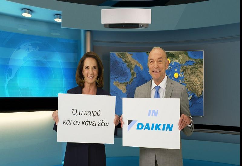 Οι κορυφαίοι μετεωρολόγοι Αρνιακός-Σούζη στην τηλεοπτική καμπάνια Daikin από την GOD.