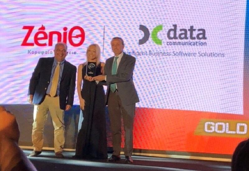 Χρυσό βραβείο για τη ΖeniΘ  στα IMPACT Business IT (BITE) Excellence Awards 2018