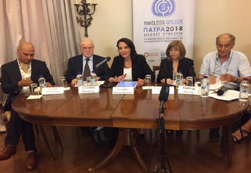 Έρχεται το Διεθνές Συνέδριο για τις αλλαγές στον πλανήτη και τις ελληνικές ρίζες της οικολογικής ηθικής
