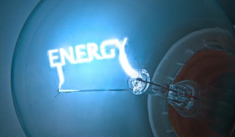 Με επιτυχία η ημερίδα για τον εθνικό ενεργειακό σχεδιασμό