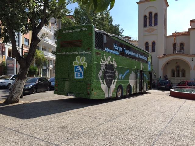 Πέρασε από Νίκαια και Ρέντη το μήνυμα της ανακύκλωσης