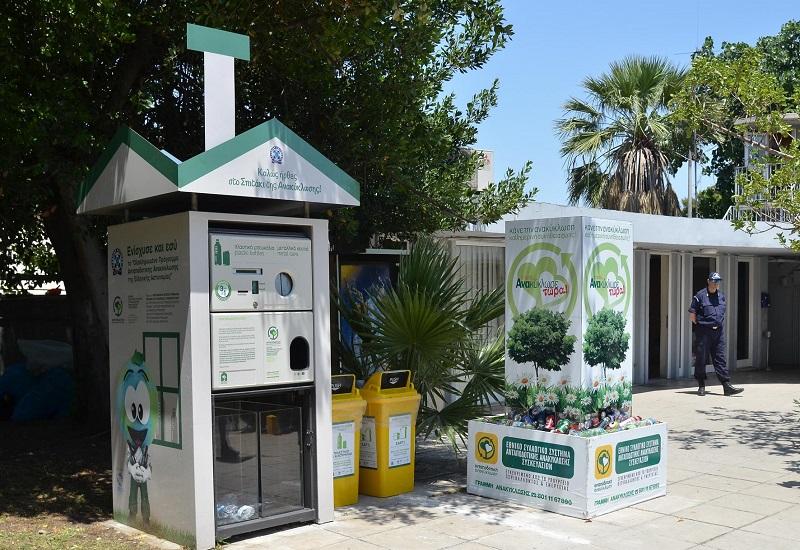 Ελληνική Αστυνομία: Ανταποδοτική ανακύκλωση και έσοδα σε ορφανά τέκνα αστυνομικών και πυροσβεστών
