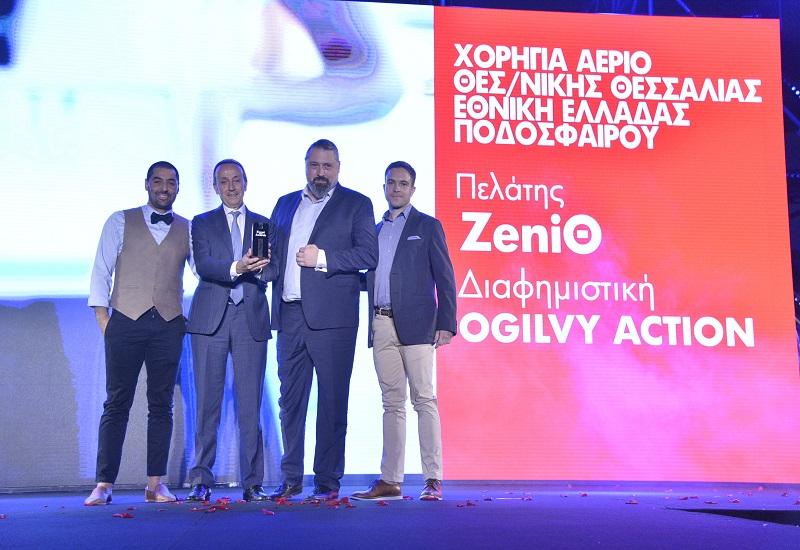 Βράβευση της ΖeniΘ στα Event Awards 2018