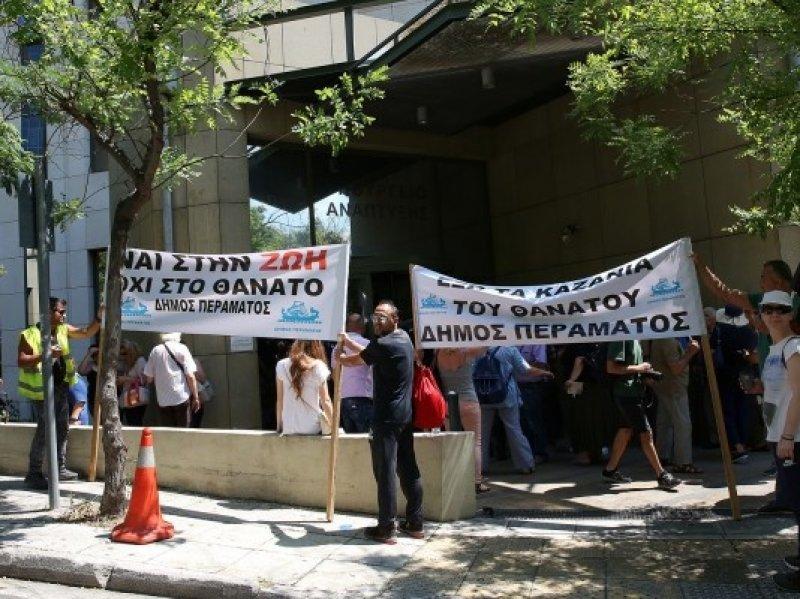 Διαμαρτυρία στο υπουργείο από τρεις δήμους για τις δεξαμενές πετρελαιοειδών