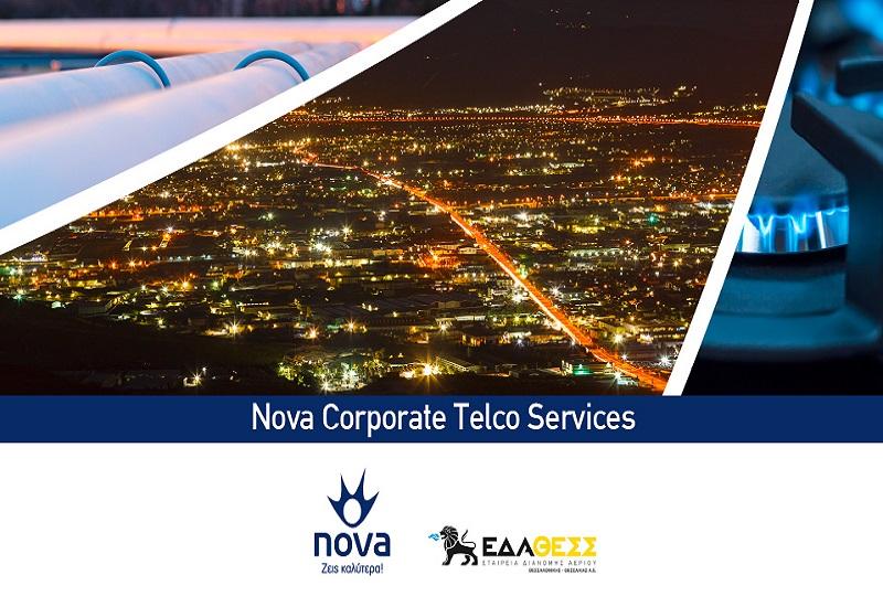 Συνεργασία Νova και ΕΔΑ για την παροχή καινοτόμων τηλεπικοινωνιακών υπηρεσιών