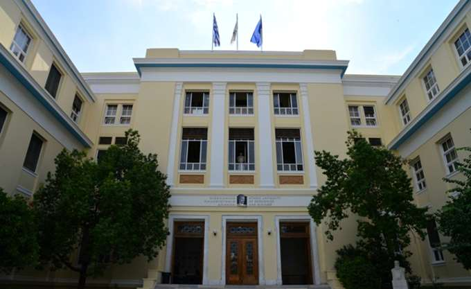 Μεταπτυχιακό πρόγραμμα Οικονομικών και Δικαίου στις Ενεργειακές Αγορές από το Οικονομικό Πανεπιστήμιο Αθηνών