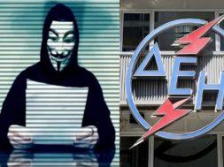 anonymous dei