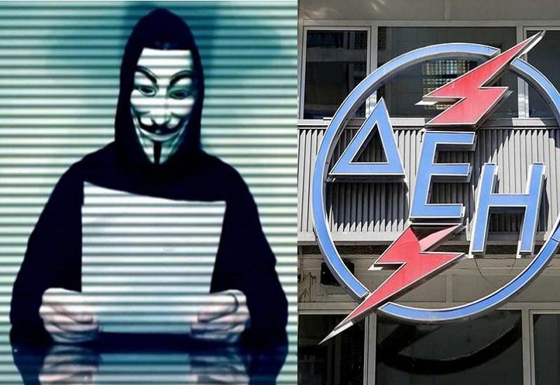 """""""Έριξαν"""" το site της ΔΕΗ οι Anonymous"""