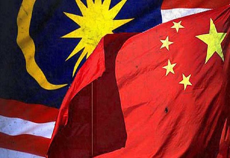 """Μαλαισία: """"Κόκκινο"""" στα έργα αγωγών από την Κίνα"""