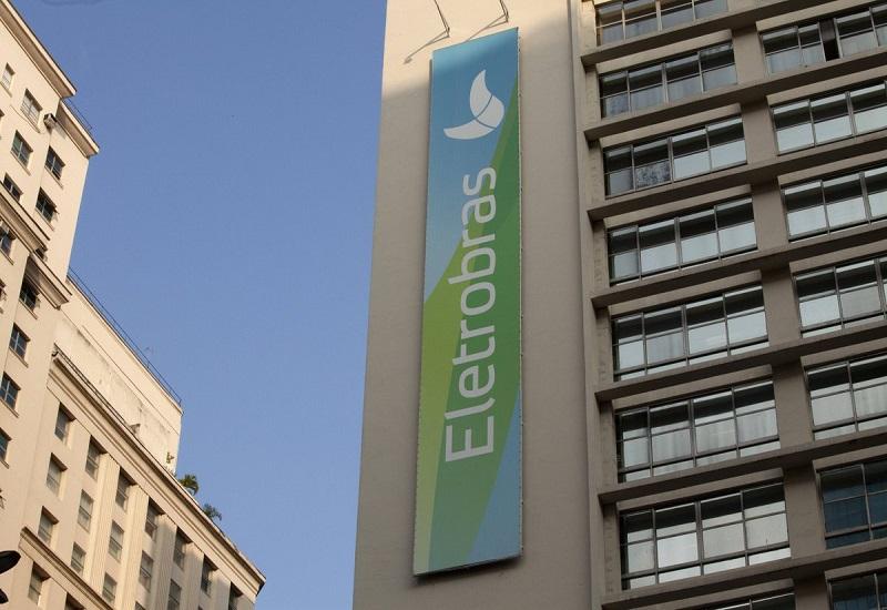 H κρατική εταιρεία της Βραζιλίας πούλησε τρεις θυγατρικές