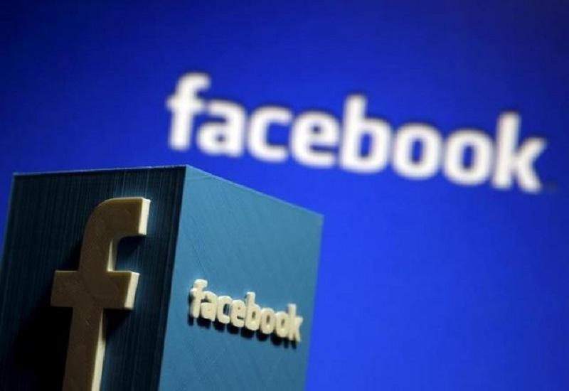 Δεσμεύεται για μείωση των εκπομπών αερίων θερμοκηπίου το Facebook