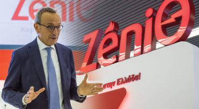 ZENITH-FEDERICO-REGOLA