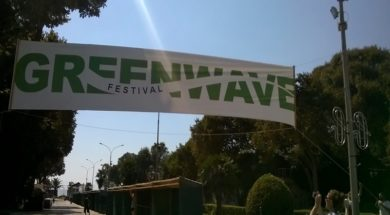 greenwave (1)