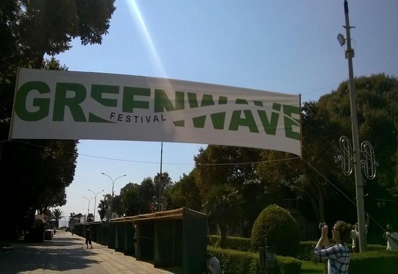 Ξεκινά σήμερα το πράσινο φεστιβάλ της Θεσσαλονίκης