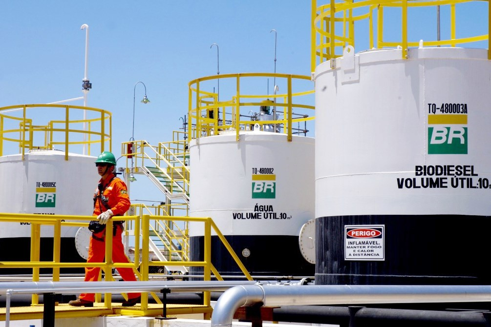 Πρόστιμο 853 εκατ. δολάρια για την Petrobras