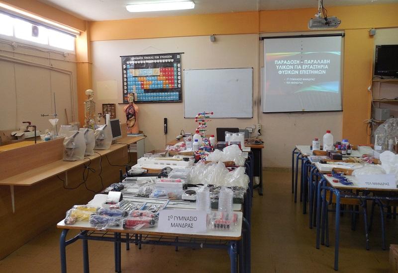 Σύγχρονα Εργαστήρια Φυσικών Επιστημών σε 23 Σχολεία, με χορηγία των ΕΛΠΕ