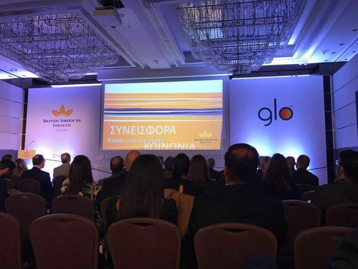 Η British American Tobaccο επενδύει 150 εκατ. ευρώ στην Ελλάδα και ανοίγει 250 νέες θέσεις εργασίας