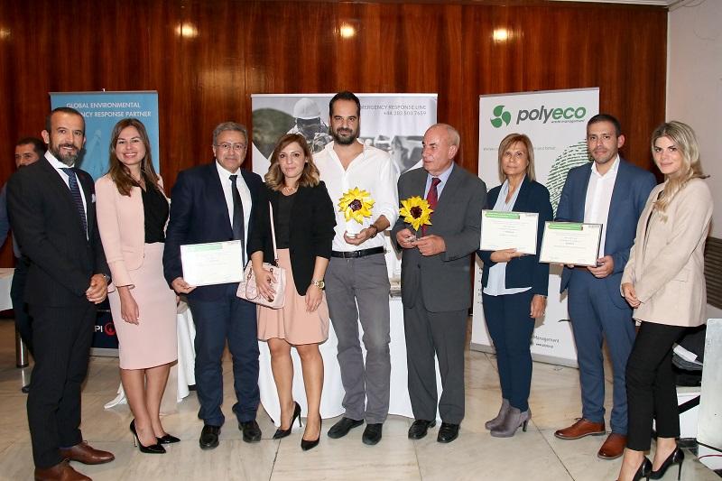 Βράβείο «Συνεργασίας με Αναπτυσσόμενη Χώρα» για την POLYECO Α.Ε