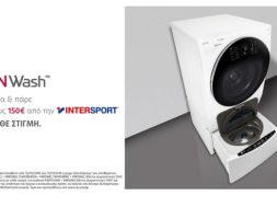 LG_Twin_Wash_Bundle_Intersport