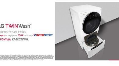 LG_Twin_Wash_Bundle_Intersport