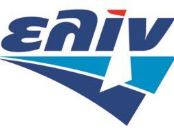 elin_logo