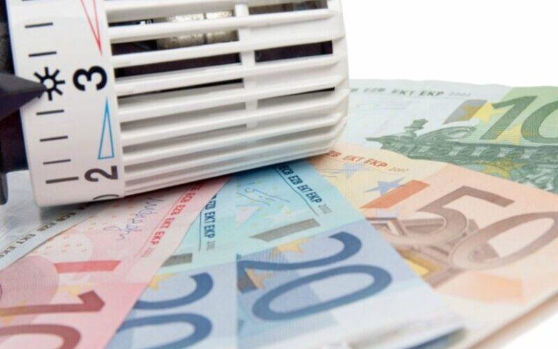 Διευκρινίσεις για το επίδομα θέρμανσης