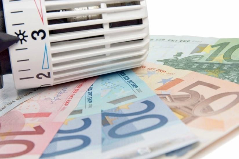 Ιδού πότε θα λάβετε τα χρήματα για το επίδομα θέρμανσης