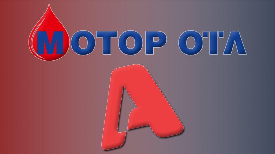 Alpha: Συμφωνία με θυγατρική της Motor Oil για ΑΜΚ