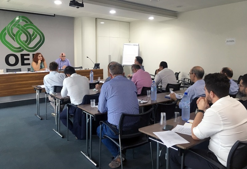 Ιδρύεται Σύνδεσμος Συμμετεχόντων στην Ανταγωνιστική Αγορά Ηλεκτρισμού