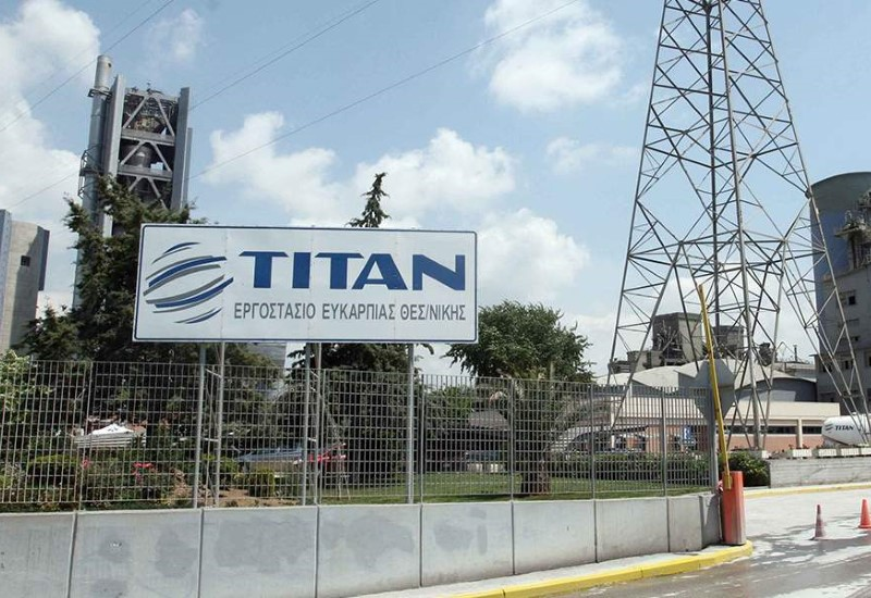 ΤΙΤΑΝ: Ψηφιακή πληροφόρηση για τα εναλλακτικά καύσιμα