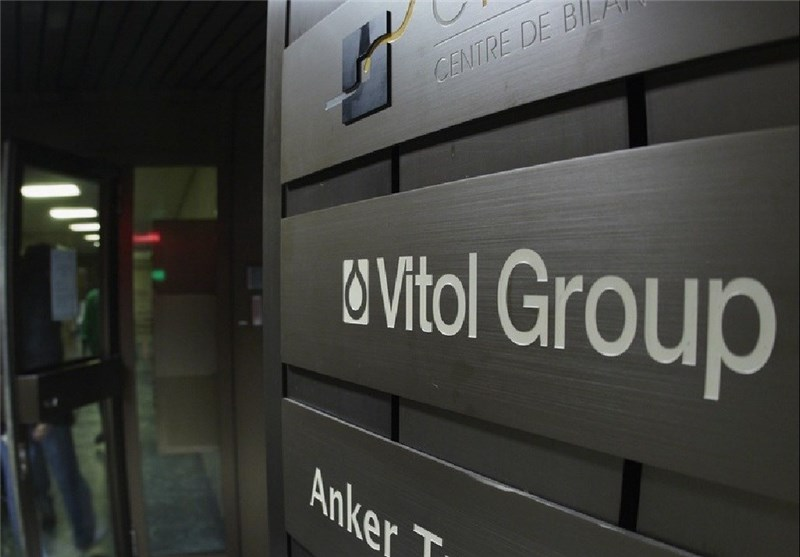 Πρόστιμο 5 εκατ. ευρώ στην Vitol για χειραγώγηση της αγοράς φυσικού αερίου