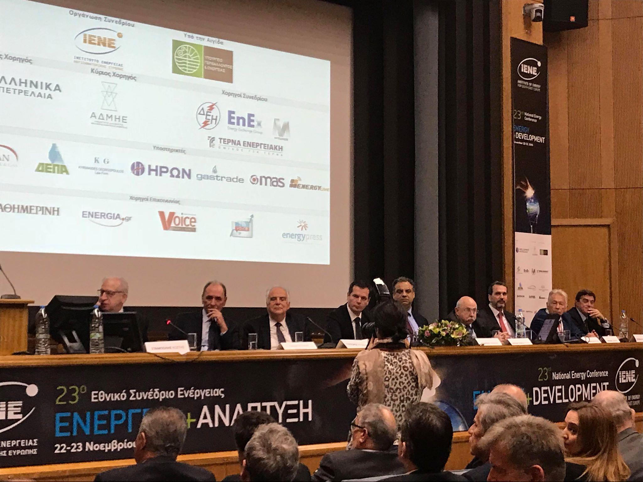 Γ. Σταθάκης: «Προωθούμε την εξωστρέφεια της ηλεκτρικής ενέργειας»