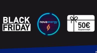 Black-Friday-στα-καταστήματα-Nova-800×392