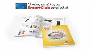 allsmart_press_catalog