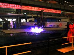 first steel cut 2