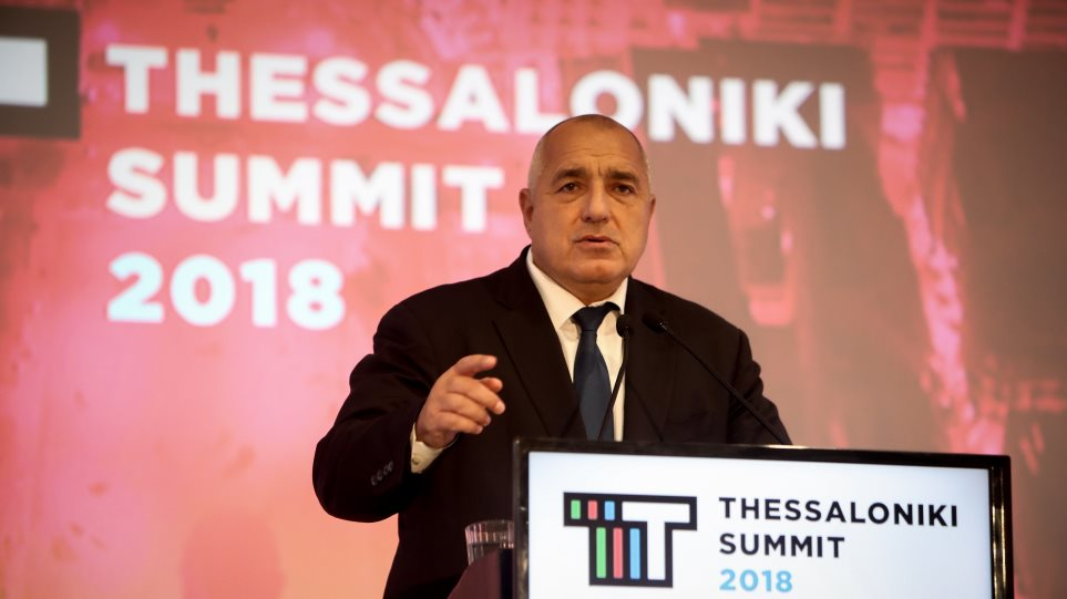 """Μπ. Μπορίσοφ: """"Να συνδέσουμε ενεργειακά, οδικά και σιδηροδρομικά το Αιγαίο με τη Μαύρη Θάλασσα"""""""