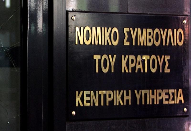 Το Νομικό Συμβούλιο δικαίωσε συνταξιούχους της ΔΕΗ που προσέφυγαν κατά των περικοπών