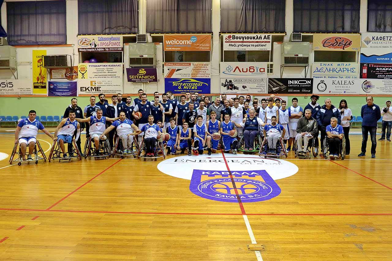 Πολύ μεγάλη επιτυχία στον αγώνα της Energean για το Τμήμα Μπάσκετ με αμαξίδια του Α.Ο. Καβάλα