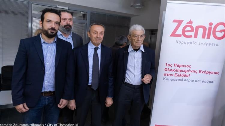 Η ΖeniΘ στηρίζει τα δημοτικά ιατρεία του Δήμου Θεσσαλονίκης και το δίκτυο ΑμεΑ «Αινείας»