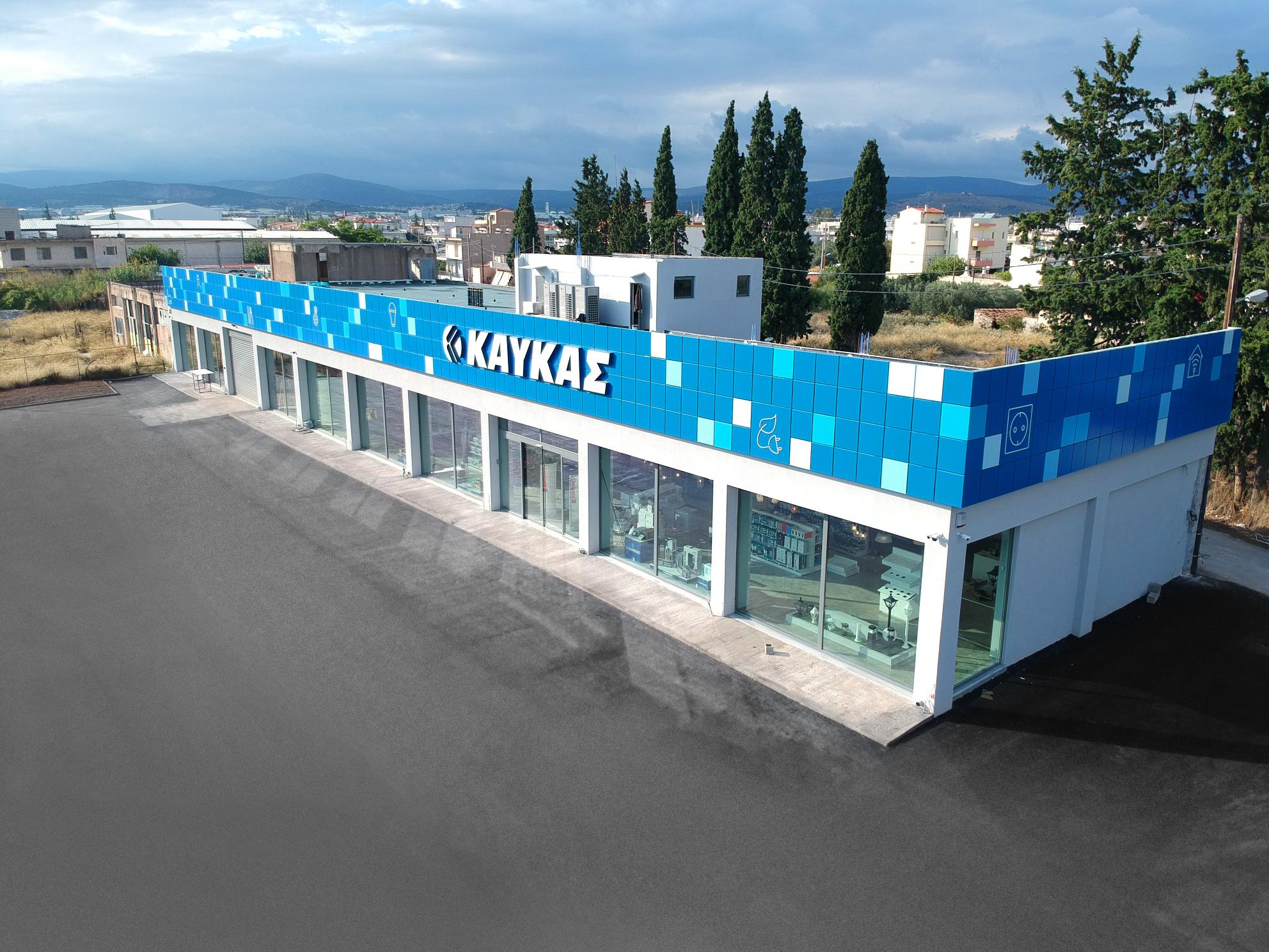 Νέο κατάστημα της Β. ΚΑΥΚΑΣ Α.Ε. στην Ελευσίνα