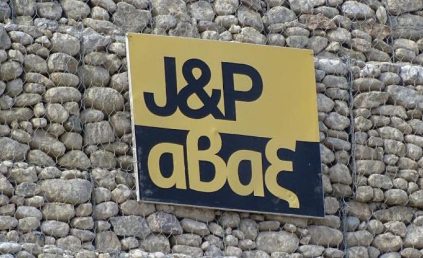 Η νέα διοικητική σύνθεση της J&P ΑΒΑΞ