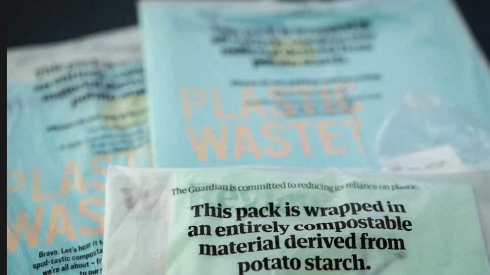 """Πρωτοποριακό: Σε βιοδιασπώμενη σακούλα ο """"Guardian"""""""